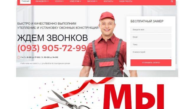 Новый сайт GarantPlus начал работу